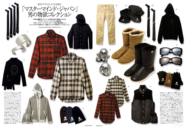mastermind-japan-2009-fall-winter-catalog-1