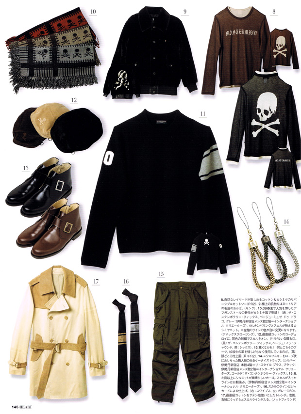 mastermind-japan-2009-fall-winter-catalog-3