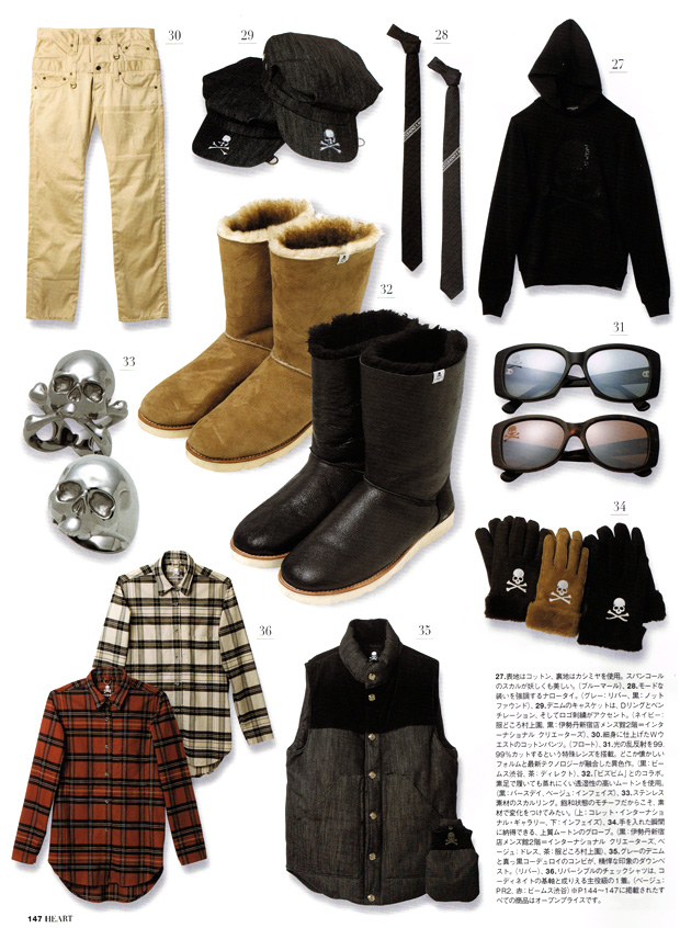 mastermind-japan-2009-fall-winter-catalog-5